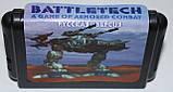 Картридж для Sega Battletech, фото 2