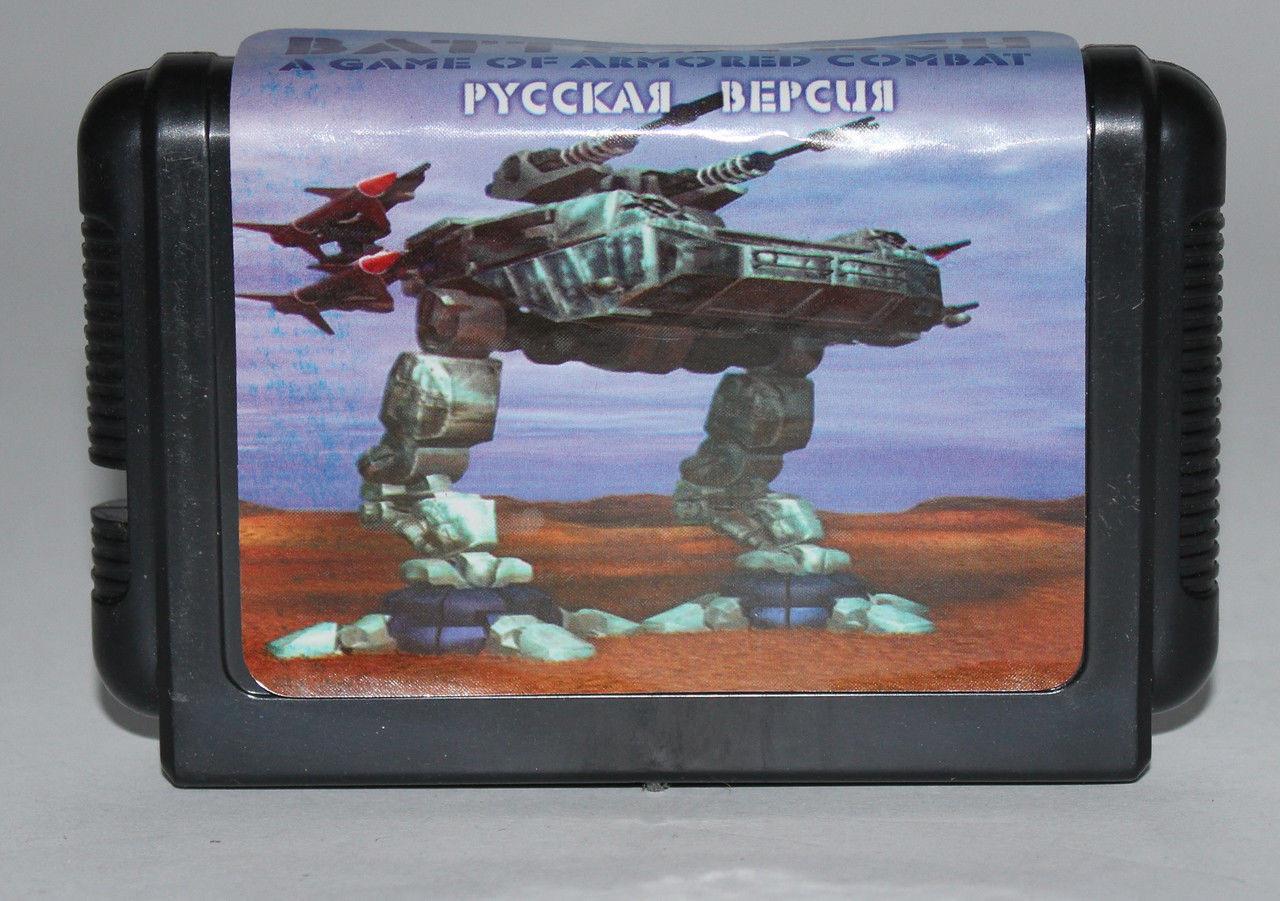 Картридж для Sega Battletech
