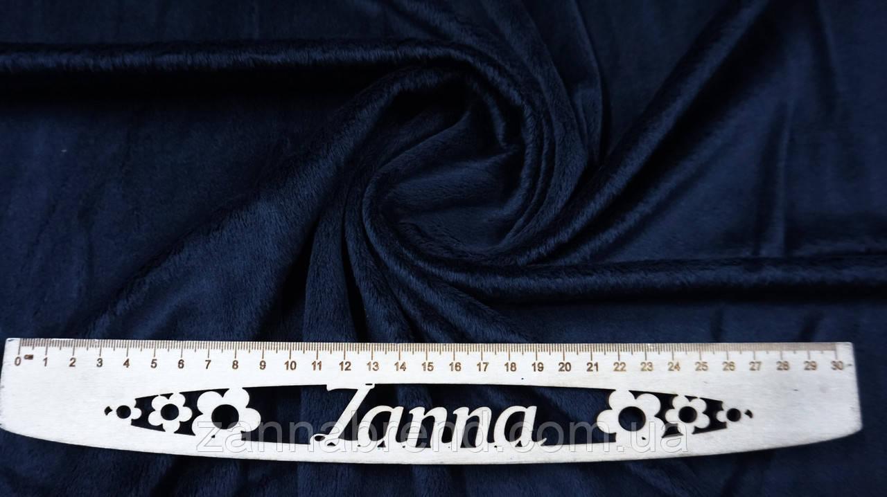 Ткань вельбо цвет темно-синий