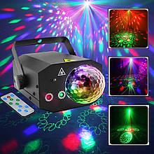 Світломузика лазерна,проетор 16 1 laser and magic ball