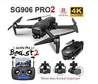 Квадрокоптер SG906 Pro2 БК моторы, GPS, дрон с FPV камерой 4K, 3-х осевой подвес