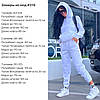 Женский зимний прогулочный спортивный костюм: кофта-батник с капюшоном и штаны с начесом, норма и полубатал, фото 9