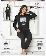 Женский комплект домашней одежды от ТМ FAWN (пижама хлопок кофта + штаны)