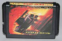 Картридж для Sega Topgear 2