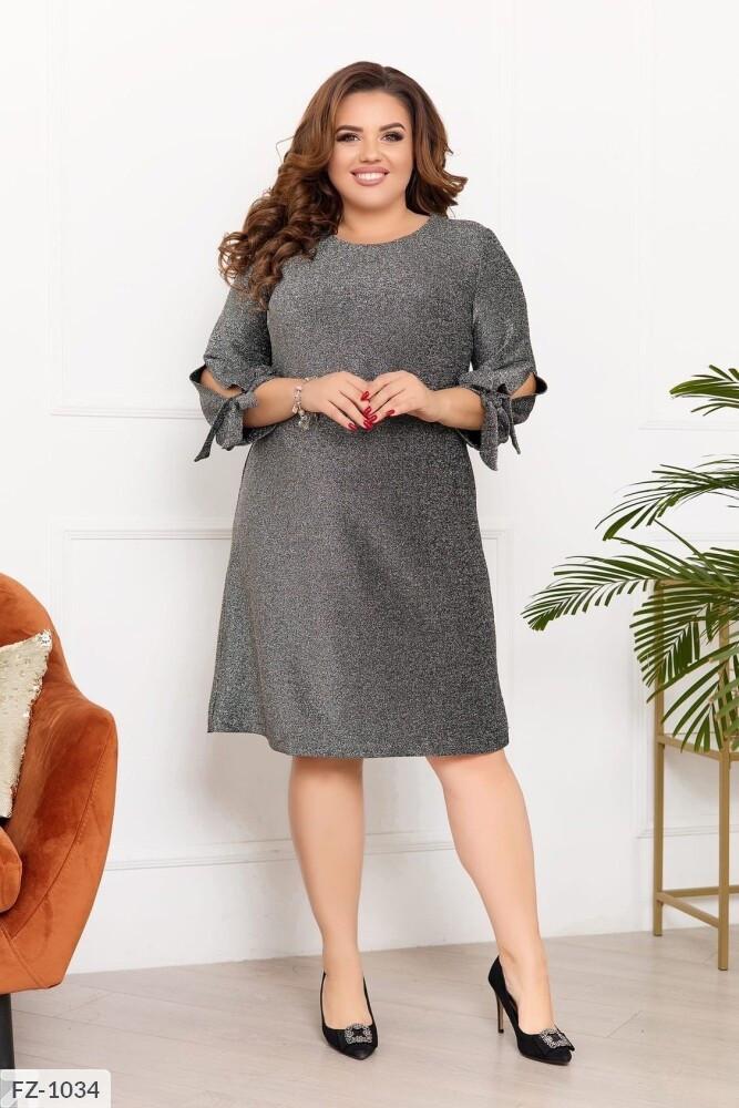 Красивое вечернее батальное люрексовое платье свободного кроя с рукавом 3\4 Размер: 52, 54, 56, 58 арт. 2151