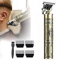 Профессиональная машинка для стрижки волос, беспроводная HAIR CLIPPER,Триммер для бороды и усов из Германия