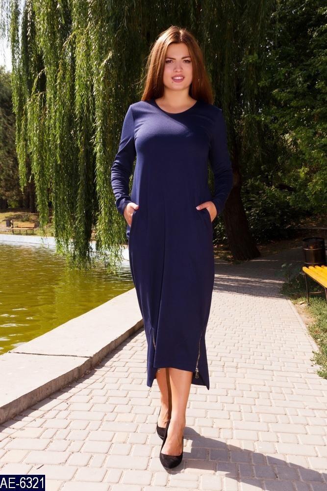 Длинное теплоетрикотажное платье оверсайз с карманами Размер: 48-50, 54-56 , 52-54, 58-60, 62-64 арт. 991