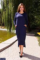 Длинное теплоетрикотажное платье оверсайз с карманами Размер: 48-50, 54-56 , 52-54, 58-60, 62-64 арт. 991, фото 1