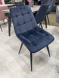 Стілець м'який велюровий N-46 чорнильно-синій (безкоштовна доставка), фото 10