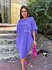 Стильна літня сукня з жатого льону мішкуватого фасону оверсайз, батал великі розміри, фото 9