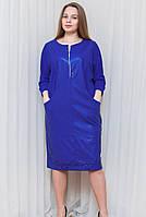 Приталенное платье  из экко-кожи , фото 1
