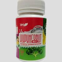 Конфеты пробиотические Курунговит ЖКТ (для желудка, кишечника, печени, почек, сердца, дисбактериоз, запоры)