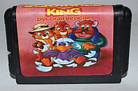 Картридж для Sega Squirrel King