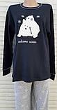 Женская трикотажная пижама большого размера с длинным рукавом Мишки размер XL, фото 5