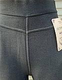 Штани жіночі теплі Ластівка великого розміру Штани з хутром всередині сірі 6XL, фото 2