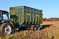Тракторный полуприцеп ТСП -16