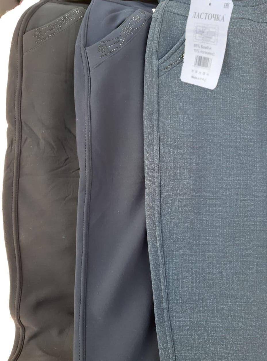 Брюки женские теплые Ласточка большого размера Красивые брюки с мехом внутри синие 7XL