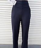 Брюки женские теплые Ласточка большого размера Красивые брюки с мехом внутри синие 7XL, фото 7