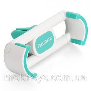 Автотримач Remax RM-C17 Blue