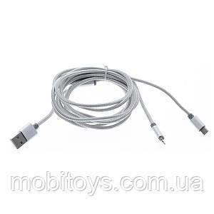 Кабель 2in1 Joyroom S-M326 Lightning+Micro 1.5 M Silver