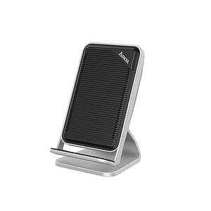 Беспроводное зарядное устройство Hoco CW11 Wisewind (2A) Silver