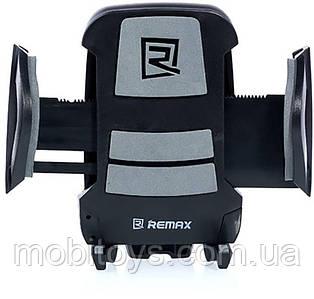 Автотримач Remax RM-C03 Grey