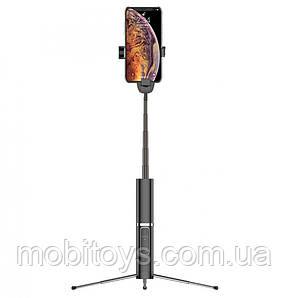 Монопод для селфи Usams US-ZB064 Phantom Wireless Black
