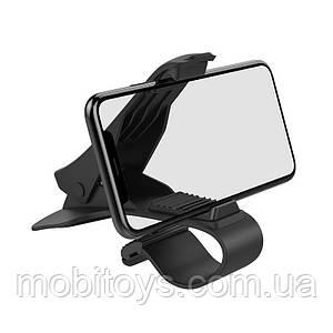 Автотримач Hoco CA50 для кріплення на приладову панель Black