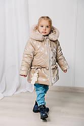 Детские зимние курточки для девочек размеры 86-110