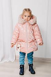 Теплая детская куртка зимняя для девочки размеры 86-110