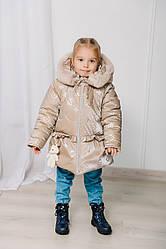 Зимние детские куртки для девочек размеры 86-110