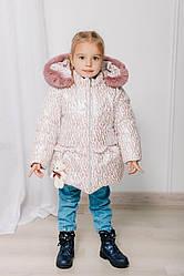 Модные детские куртки для девочек зимние размеры 86-110