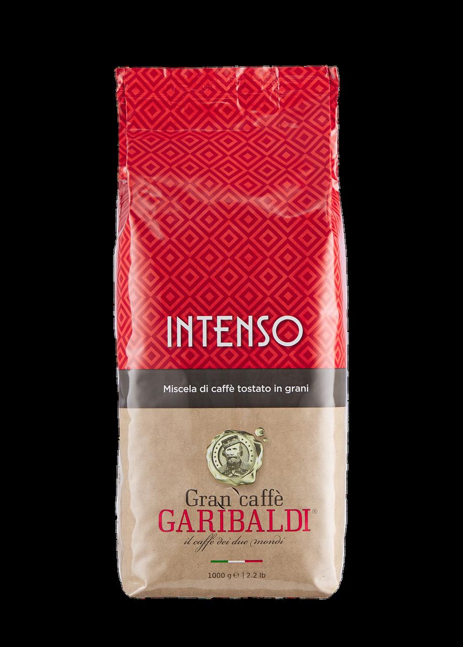 Кава в зернах Garibaldi Intenso 1 кг
