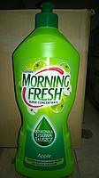Засіб для миття посуду Morning Fresh  - 900 мл(яблуко)