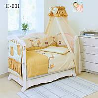 Детская постель Twins Comfort С-001