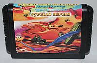 Картридж для Sega Desert Demolition