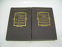 Филдинг Г. История Тома Джонса, найденыша. В двух томах (б/у)., фото 1