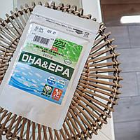 Натуральный рыбий жир Япония, DHA+EPA (60 капсул х 30 дней)