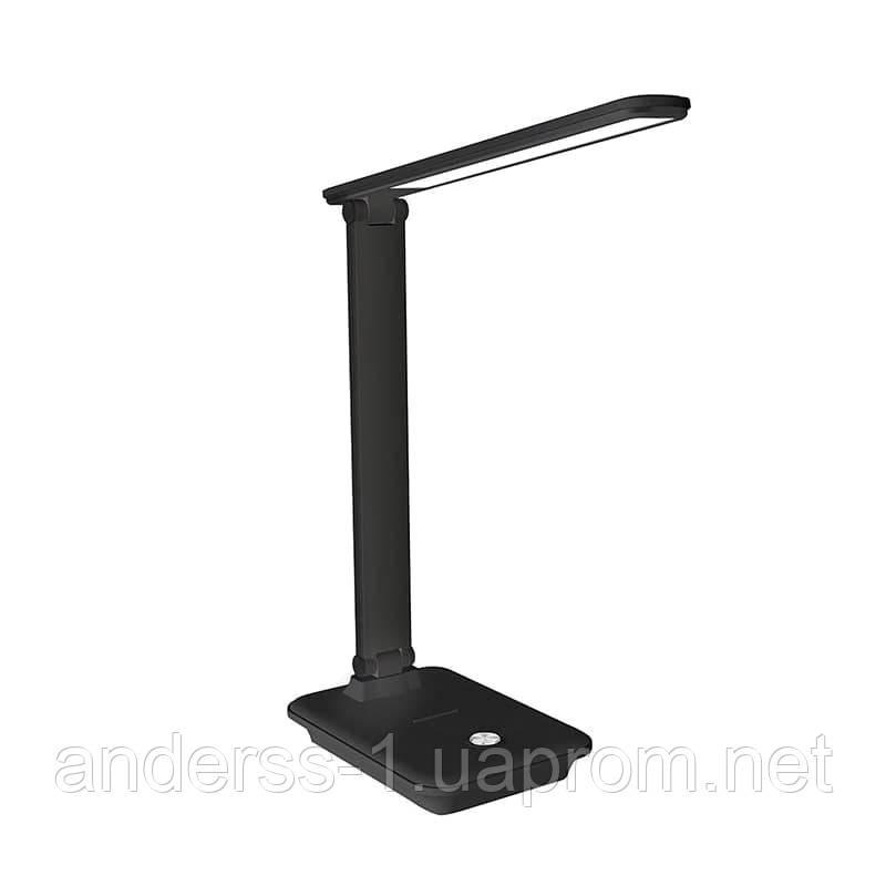 Лампа настольная Черный 10 Вт с беспроводной зарядкой