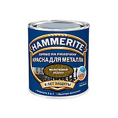 Молотковая краска Hammerite 3 в 1 медная глянцевая 5л
