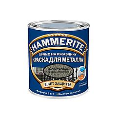 Молотковая краска Hammerite 3 в 1 серебристо-серая глянцевая 0.75л
