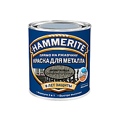 Молотковая краска Hammerite 3 в 1 серебристо-серая глянцевая 2.5л