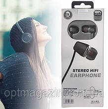 Дротові вакуумні дротові навушники з мікрофоном гарнітура Ku Lang KL-702 Stereo hifi earphone
