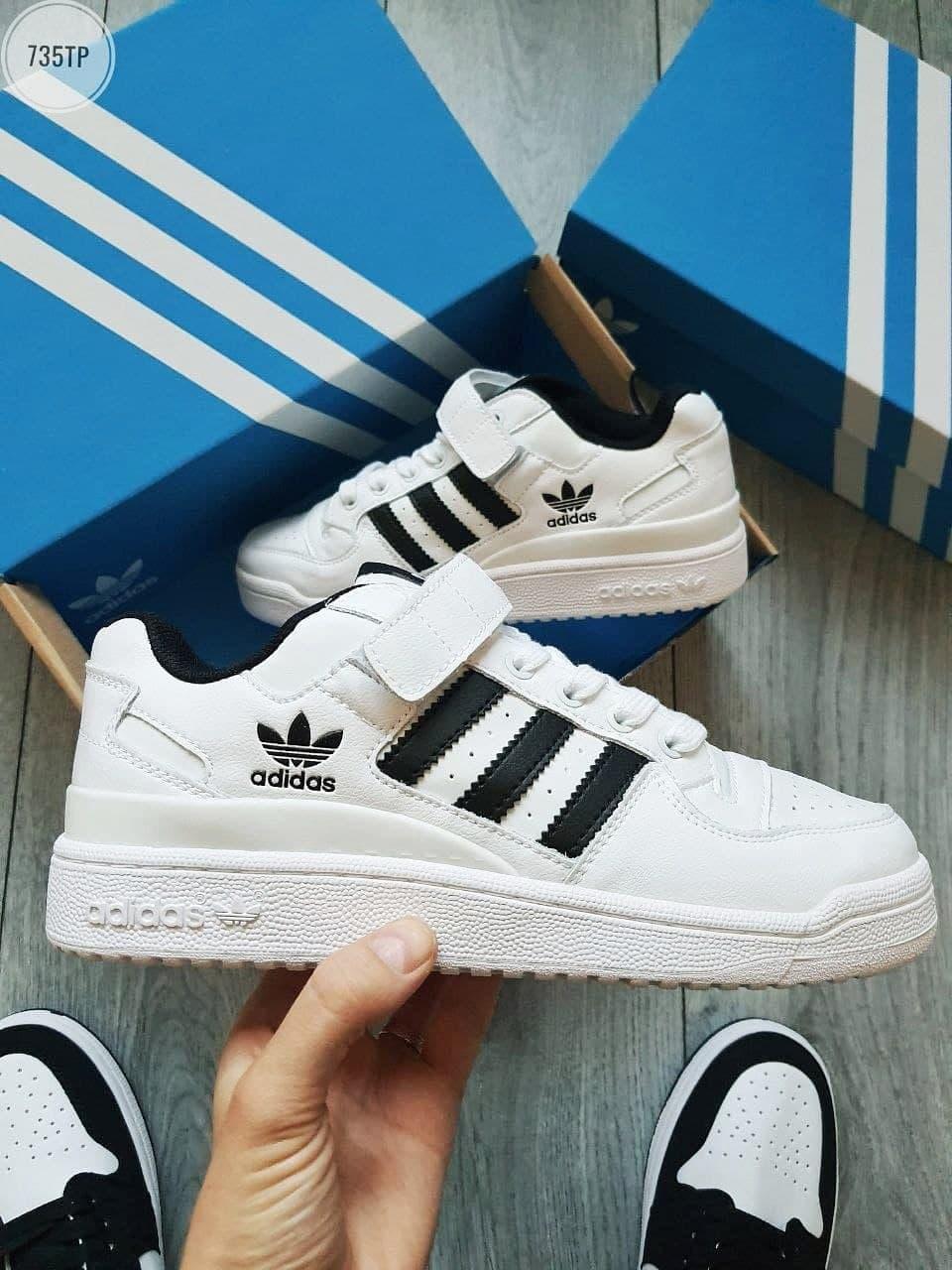 Чоловічі кросівки Adidas forum mid White/Black (біло-чорні) 735TP стильні демісезонні кроси на весну