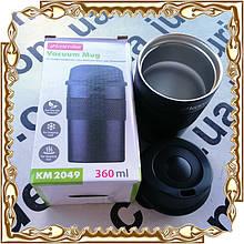 Термокелих Kamille Vacuum Mug 360 мл. № KM2049