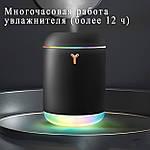 Увлажнитель воздуха ультразвуковой Wi-Y USB увлажнитель диффузор с подсветкой 1000 мл. Черный, фото 2