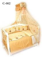 Детская постель Twins Comfort С-002