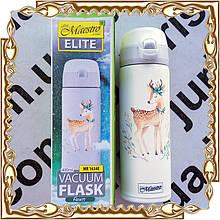 Термокелих Maestro Elite Vacuum Flask Fawn 400 мл. № MR 1634E