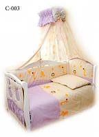 Детская постель Twins Comfort С-003