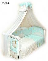 Детская постель Twins Comfort С-004